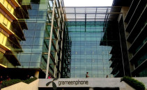 GrameenPhone Corporate Office_ Tech Shohor