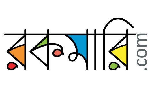 Rokomari-Logo_-Tech-Shohor