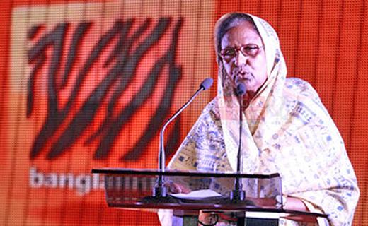 Sahara-khatun-Banglalink 3g_Tech Shohor