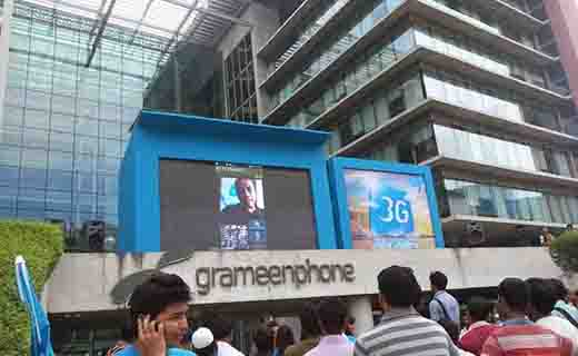 grameen Phone 3g_ Tech Shohor
