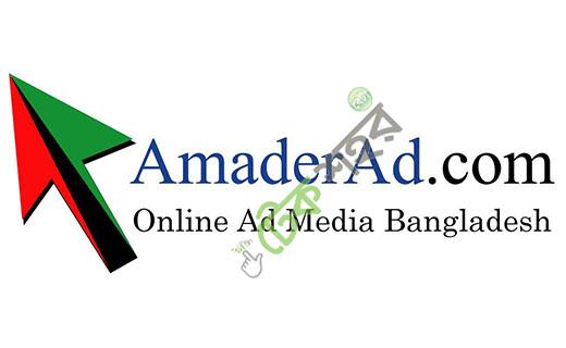 Amaderad-logo_TechShohor