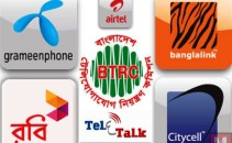 mobile operator_telecom_companies_techshohor