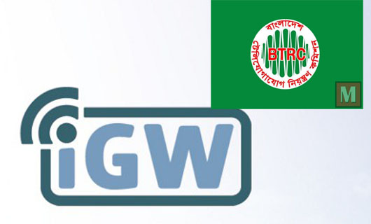IGW-image