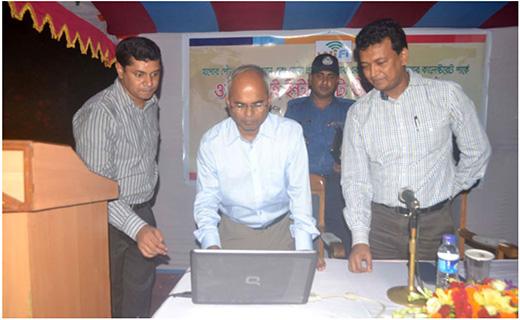 Jessore collectorate wifi_ Tech Shohor