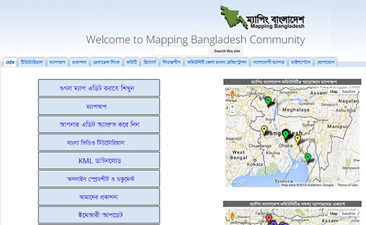 Mapping-Bangladesh-community-website-TechShohor