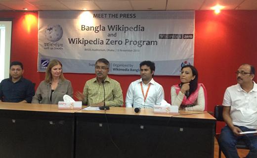 Wikipedia-Zero-press-conference_TechShohor