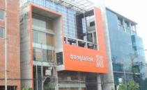 banglalink-office-TechShohor