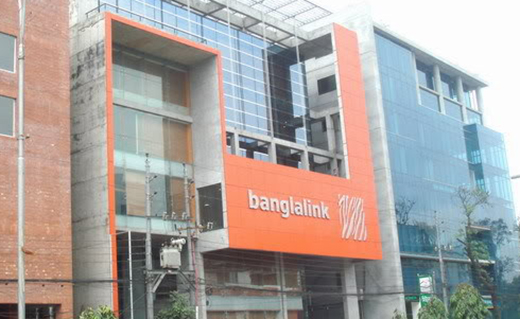 banglalink-office-TechShohor