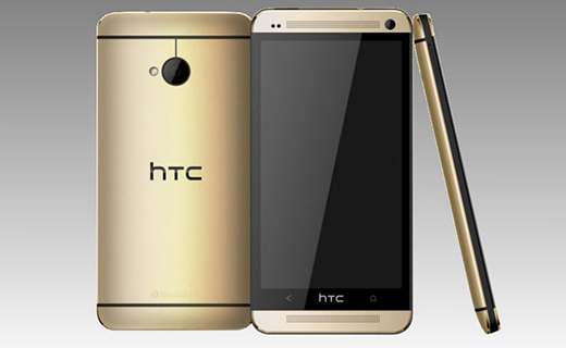 gold-htc-one-TechShohor
