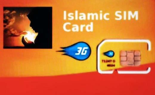 islamic_sim_pic