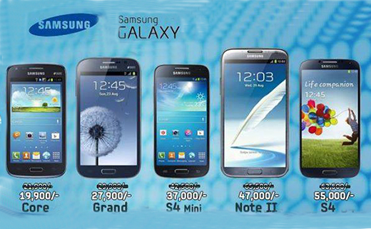 samsung galaxy price reduce_TechShohor
