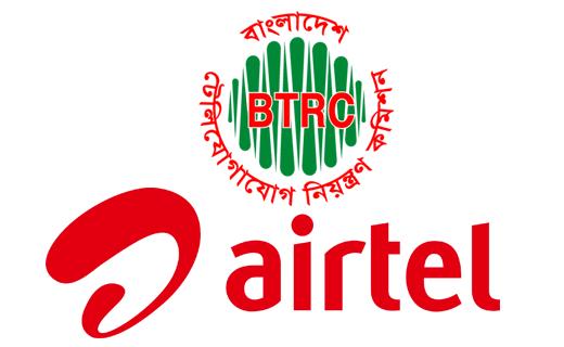 Airtel-BTRC-TechShohor