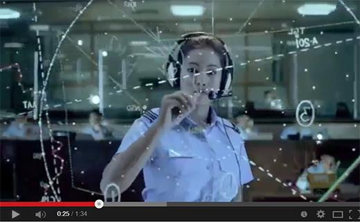 Bangladesh Air Force ad-TechShohor