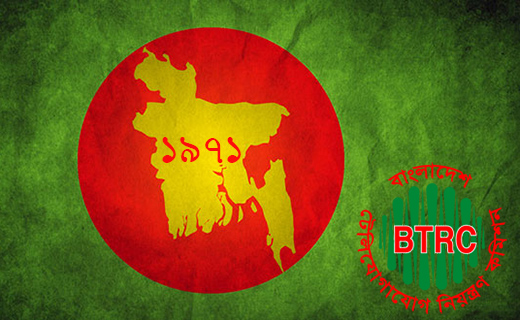 Bangladesh_Flag-TechShohor