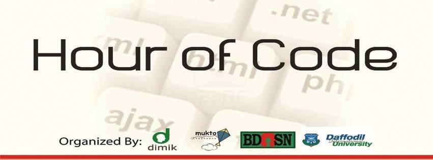 BdOSN Hour of Code-TechShohor