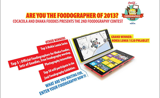 Dhaka Foodies foodographer contest-TechShohor