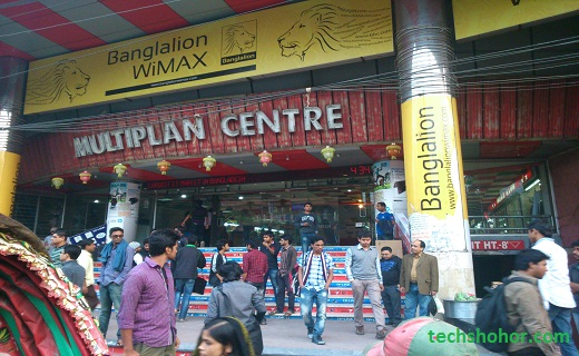 Multiplan Center_TechShohor