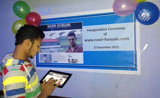 Nasir Hossain website-TechShohor