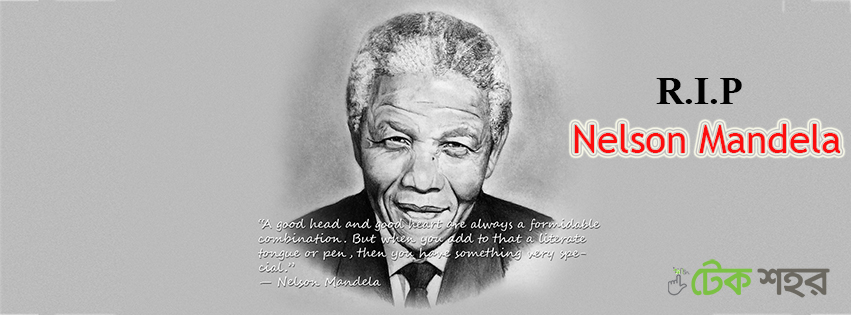 Nelson Mandela-TechShohor
