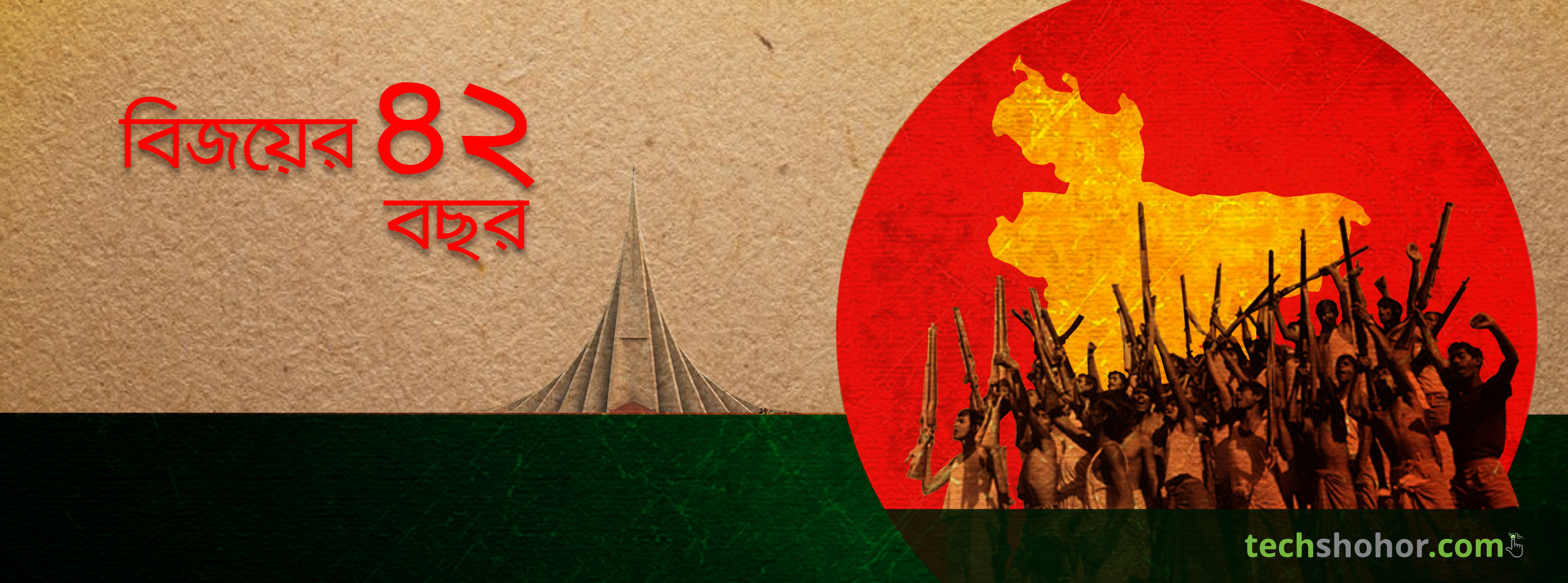 Victory Day Final Cover Page (1)