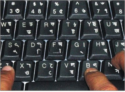 bijoy keyboard_techshohor
