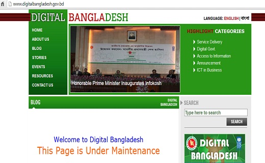 digital bangladesh_techshohor