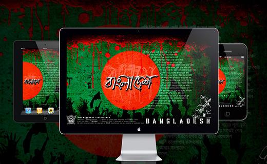independance day bangladesh-TechShohor