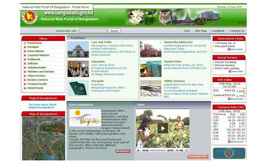 national web portal_techshohor