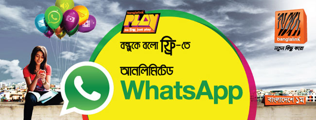 whatsapp-TechShohor