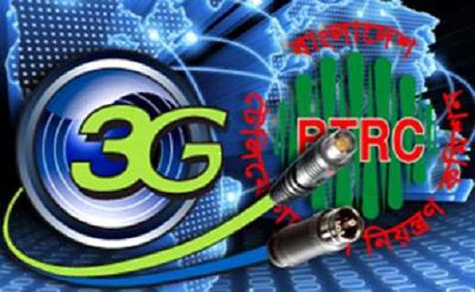 3G btrc_techshohor