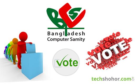BCS Election-TechShohor