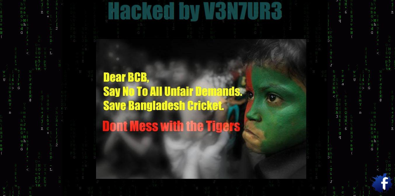 BGHH hacked site-TechShohor