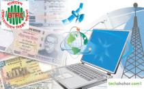 BTRC income-TechShohor
