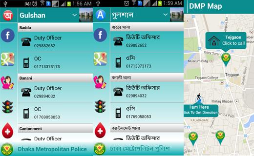 DMP app-TechShohor