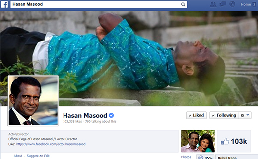 Hasan Masood facebook page-TechShohor