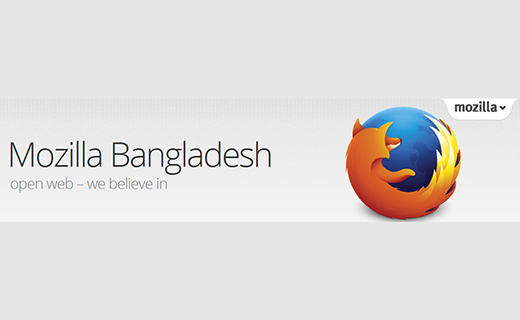 Introducing Mozilla Bangladesh Task Force - Mozilla Bangladesh
