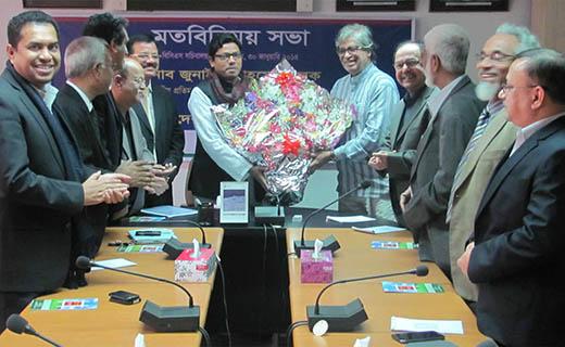 Junaid Ahmed palak at BCS -TechShohor