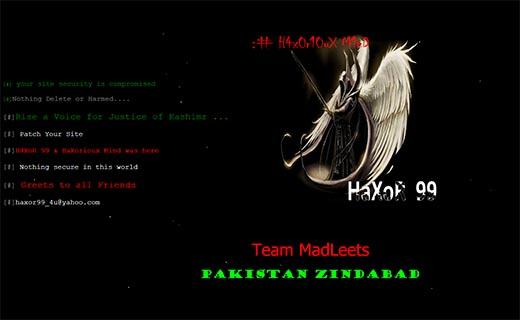Poonam pandey website hacked-TechShohor