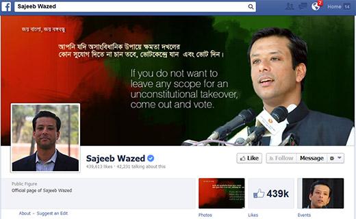 Sajeeb Wazed Joy-TechShohor