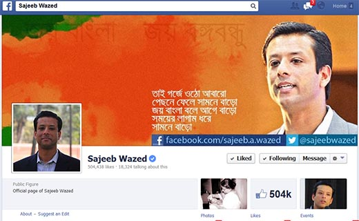 Sajeeb Wazed Joy-TechShohor