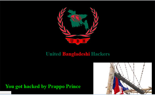 United Bangladeshi Hackers-TechShohor