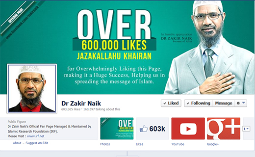 Zakir naik facebook page-TechShohor