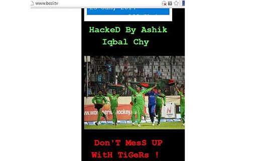 bcci-tv-website-hacked-TechShohor
