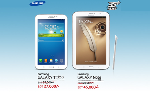 samsung galaxy tab3 and galaxy note-TechShohor