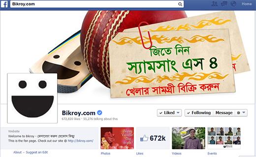 Bikroy Facebook page-TechShohor