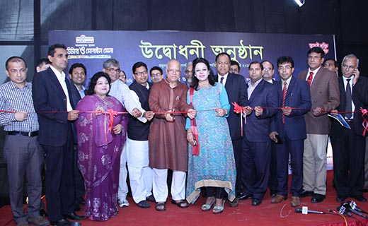 Inaugural Ceremony of BCSICTWORLD-TechShohor