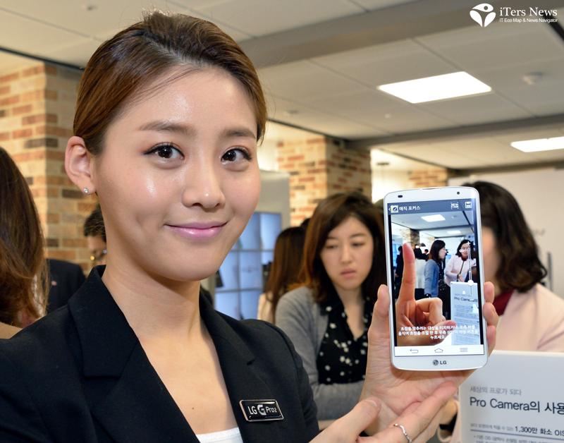 LG G Pro 2 Launching