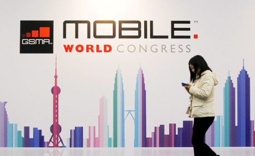 world mobile congress_techshohor