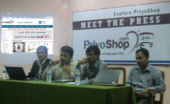 Priyoshop launcing-TechShohor