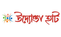 Uddokta-Hat-Logo-TechShohor